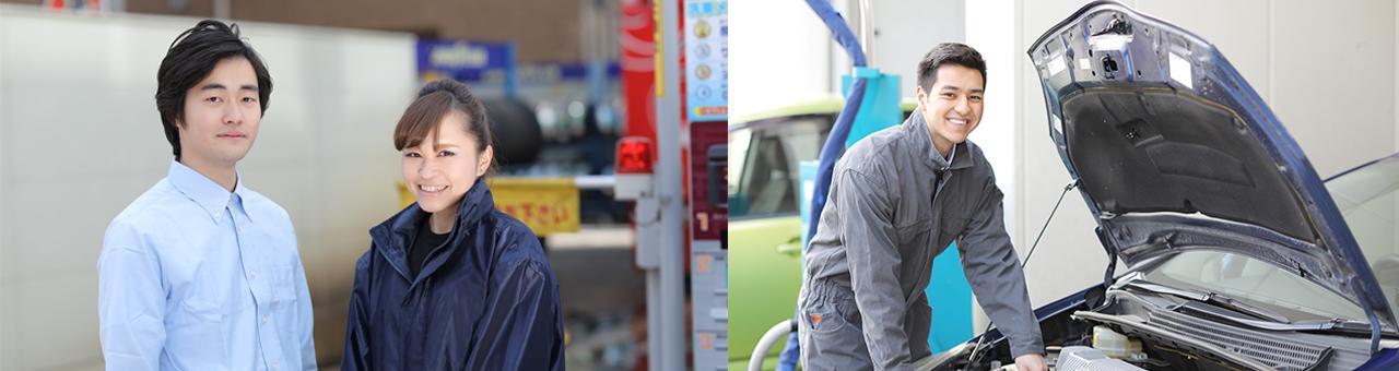 【平塚】手に職つけよう!車好きに朗報!無資格OK整備士アルバイト
