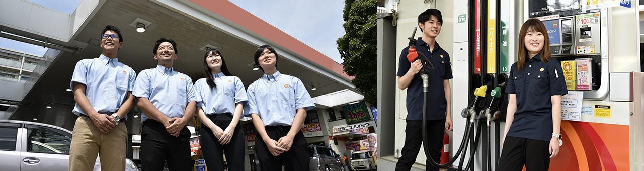 【古市場】時短勤務OK 高校生活躍中!! ガソリンスタンドスタッフ