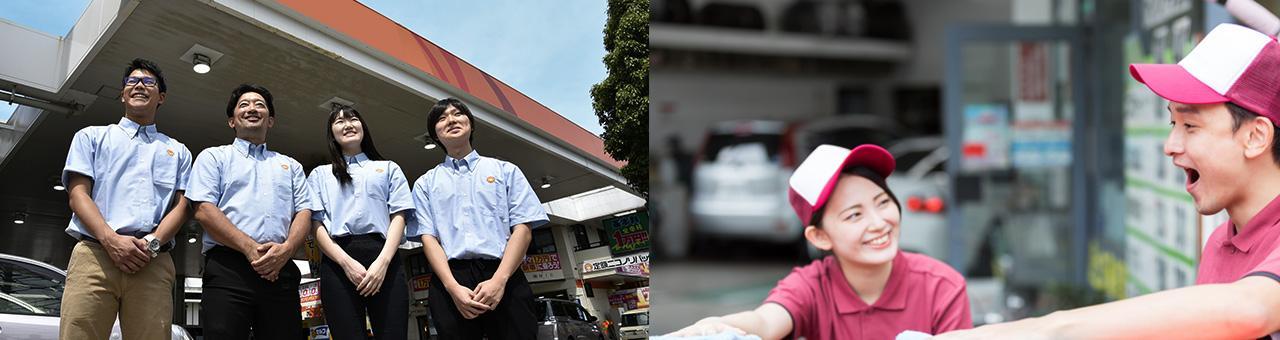 【大田区大森中】時短・フルどちらもOK!活気あふれるガソリンスタンド