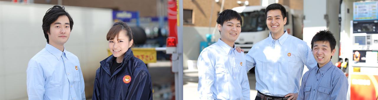 【南青山】高時給!! 朝or夕方3時間~ 交通費有り ガソスタスタッフ