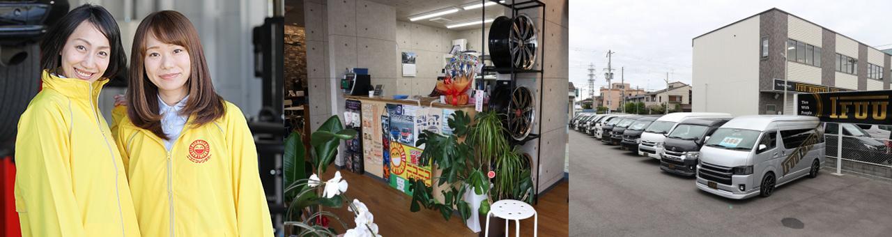 【北花田】時給1100円!! 車好き歓迎 レンタカー&自動車販売店の店舗スタッフ