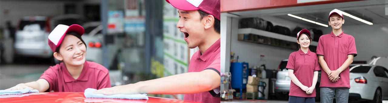 【吉祥寺】高時給1,300円!! 日払いOK! スタッフに優しいSS&レンタカー