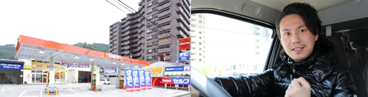 阿賀 中高年歓迎!接客ほぼ無し  マイペースにできる配達スタッフ