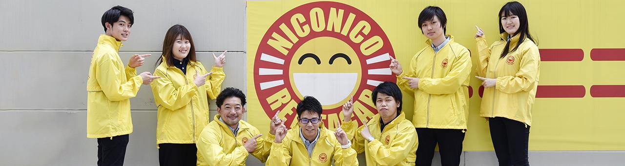 【新横浜駅徒歩5分】時短OK!午前中勤務できる方大歓迎♪ レンタカースタッフ