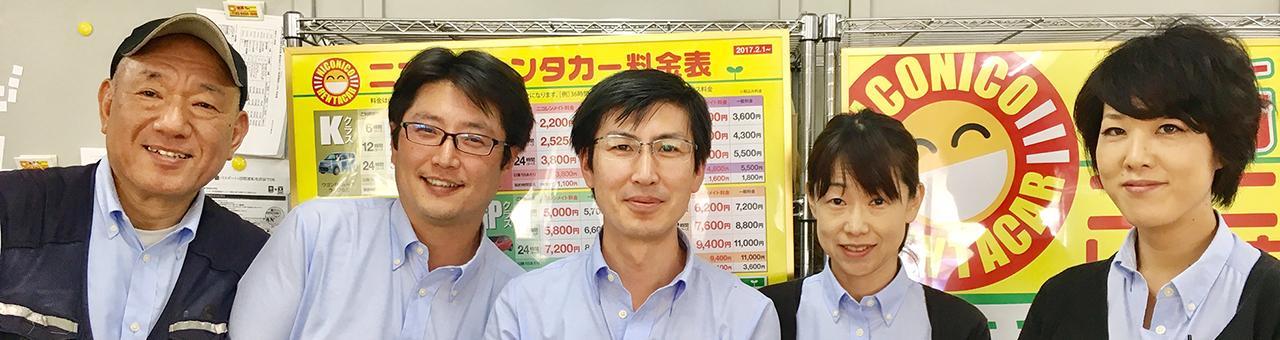 【用賀】高時給1,200円!! Wワーク・時短OK!  中高年歓迎 レンタカースタッフ