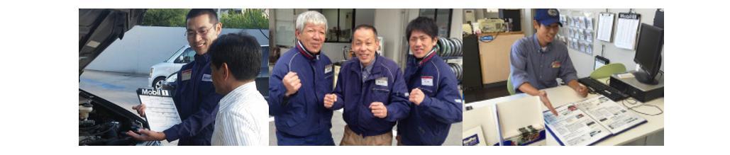 【大阪市鶴見区】整備士経験者優遇! 正社員で安定して働こう♪