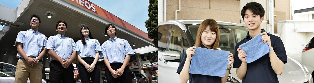 【戸畑】時短OK 主婦(夫)・フリーター活躍中 春休みからの勤務大歓迎! ガソスタスタッフ