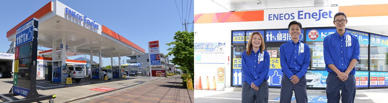 【あきる野】土日祝のみOK 時短・Wワーク歓迎 ガソリンスタンドスタッフ