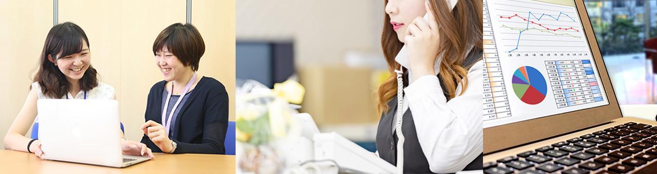 オープン【セブンプラザ天美】笑顔が活かせる事務・受付スタッフ