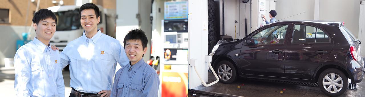 【西早稲田】時給1200円~主婦が活躍中!SS&レンタカー業務