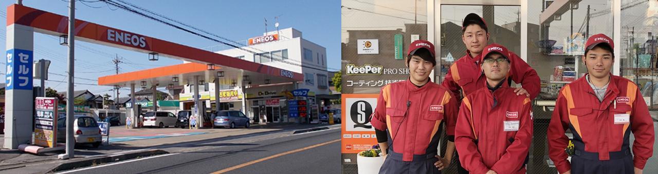 【野田市中野台】アットホームが自慢のレンタカー店舗 年齢不問!