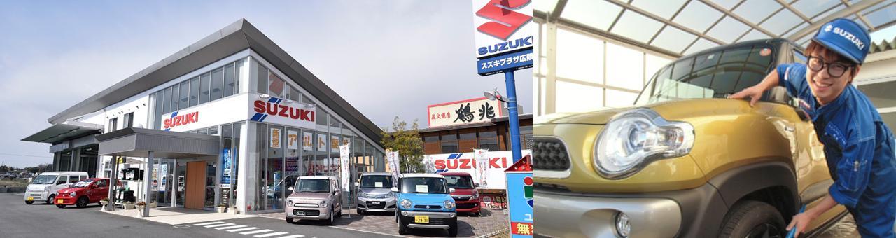 【広陵】年齢不問! 無理なく働ける 洗車スタッフ